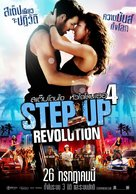Step Up Revolution - Thai Movie Poster (xs thumbnail)