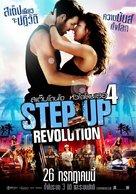 Step Up Revolution - Thai Movie Poster (xs thumbnail)