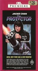 The Protector - Australian VHS cover (xs thumbnail)