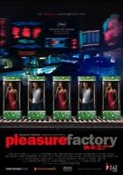 Kuaile gongchang - Singaporean Movie Poster (xs thumbnail)