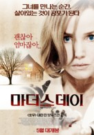 Mother's Day - South Korean Movie Poster (xs thumbnail)