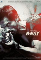 D-Day - Indian Movie Poster (xs thumbnail)
