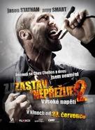 Crank: High Voltage - Czech Movie Poster (xs thumbnail)