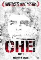 Che: Part One - Polish Movie Poster (xs thumbnail)