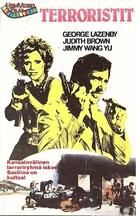 E tan qun ying hui - Finnish VHS movie cover (xs thumbnail)