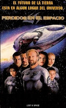 Lost in Space - Argentinian Movie Cover (xs thumbnail)