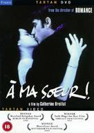 À ma soeur! - British Movie Cover (xs thumbnail)