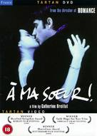 À ma soeur! - British Movie Cover (xs thumbnail)
