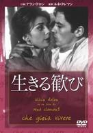 Che gioia vivere - Japanese Movie Poster (xs thumbnail)