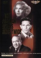 The Postman Always Rings Twice - Chinese DVD movie cover (xs thumbnail)