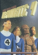 The Fantastic Four - VHS movie cover (xs thumbnail)