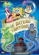 """SpongeBob SquarePants"" - French DVD cover (xs thumbnail)"
