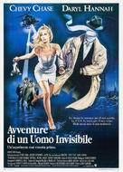 Memoirs of an Invisible Man - Italian Movie Poster (xs thumbnail)