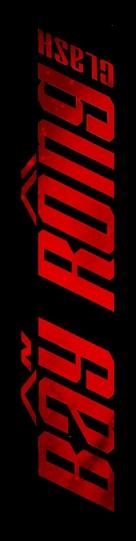 Bay Rong - Logo (xs thumbnail)