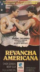 Trained to Kill - Argentinian VHS movie cover (xs thumbnail)