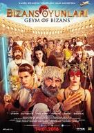 Bizans Oyunlari - Dutch Movie Poster (xs thumbnail)