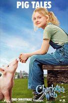 Charlotte's Web - Movie Poster (xs thumbnail)