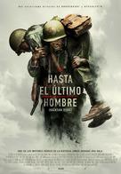 Hacksaw Ridge - Spanish Movie Poster (xs thumbnail)