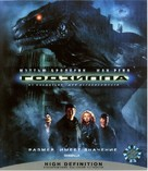 Godzilla - Russian Blu-Ray movie cover (xs thumbnail)