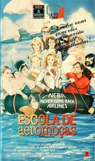 Stewardess School - Greek Movie Cover (xs thumbnail)