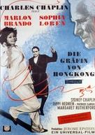 A Countess from Hong Kong - German Movie Poster (xs thumbnail)