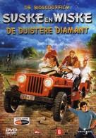 Suske en Wiske: De duistere diamant - Belgian DVD cover (xs thumbnail)