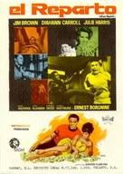 The Split - Spanish Movie Poster (xs thumbnail)