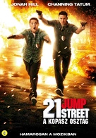 21 Jump Street - Hungarian Movie Poster (xs thumbnail)