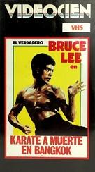 Tang shan da xiong - Spanish VHS movie cover (xs thumbnail)