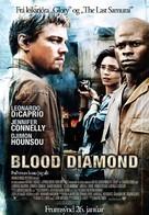 Blood Diamond - Icelandic Movie Poster (xs thumbnail)