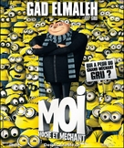 Despicable Me - Swiss Movie Poster (xs thumbnail)