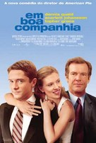In Good Company - Brazilian Movie Poster (xs thumbnail)