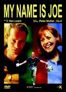 My Name Is Joe - German DVD cover (xs thumbnail)