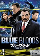 """""""Blue Bloods"""" - Japanese DVD cover (xs thumbnail)"""