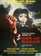 I Don't Want to Be Born - Danish Movie Poster (xs thumbnail)
