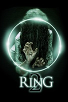 Ringu 2 - German Movie Poster (xs thumbnail)