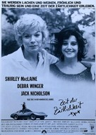 Terms of Endearment - German Movie Poster (xs thumbnail)