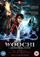 Woochi - British DVD cover (xs thumbnail)
