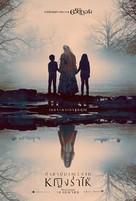 The Curse of La Llorona - Thai Movie Poster (xs thumbnail)