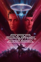Star Trek: The Final Frontier - Spanish Movie Poster (xs thumbnail)
