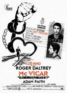 McVicar - Spanish Movie Poster (xs thumbnail)