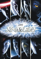 X-Men - Argentinian DVD cover (xs thumbnail)