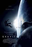 Gravity - Greek Movie Poster (xs thumbnail)
