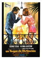 A Touch of Class - Spanish Movie Poster (xs thumbnail)