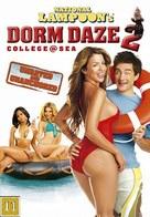 Dorm Daze 2 - Danish DVD cover (xs thumbnail)