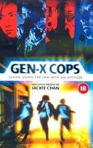 Gen X Cops - British VHS cover (xs thumbnail)