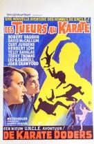 The Karate Killers - Belgian Movie Poster (xs thumbnail)