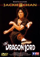 Dragon Lord - French Movie Cover (xs thumbnail)
