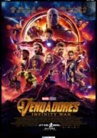Avengers: Infinity War - Spanish Movie Poster (xs thumbnail)