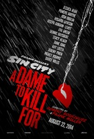 Sin City: A Dame to Kill For - Advance movie poster (xs thumbnail)